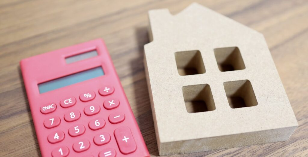 ホームインスペクション(住宅診断)の料金